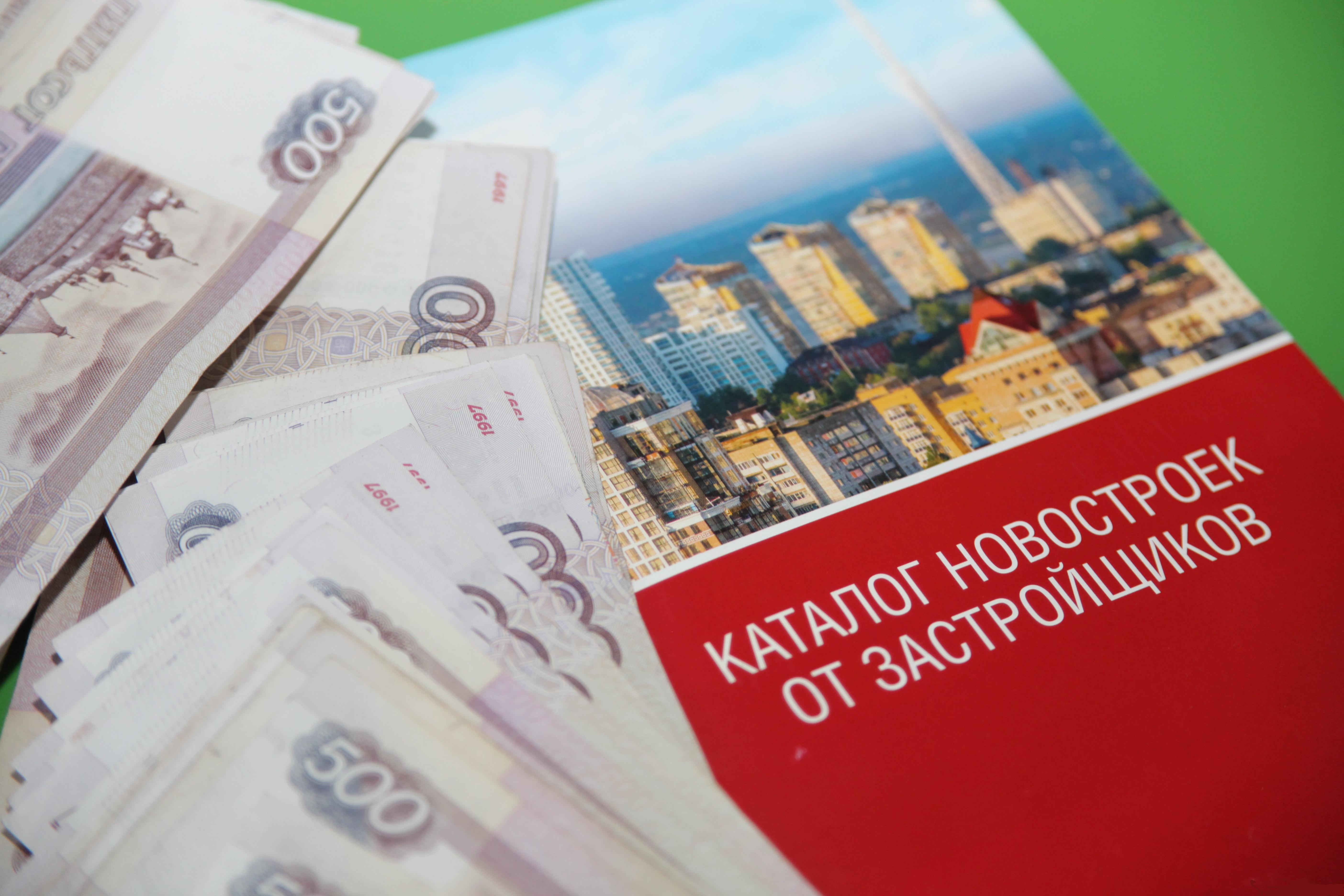 судебный приказ о взыскании кредита образец